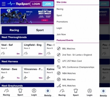 topsport app home page